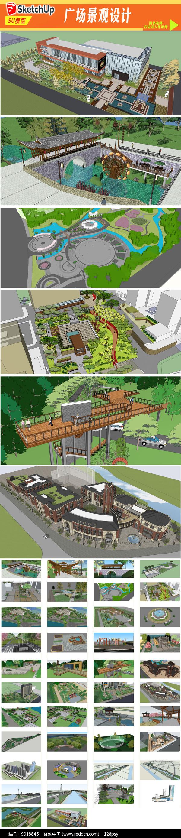 园林广场绿化规划设计图片