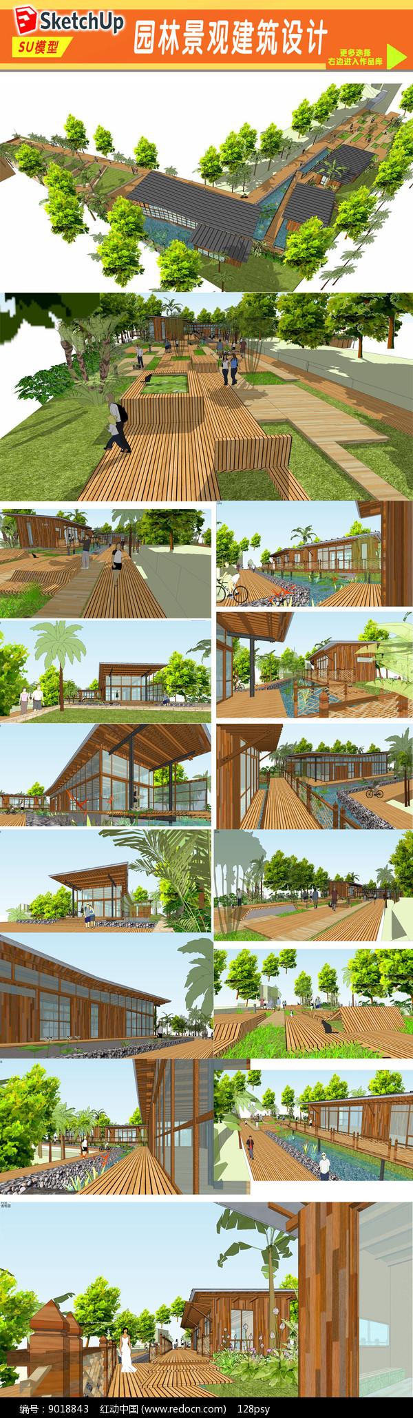 园林景观建筑设计图片