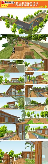 园林景观建筑设计 skp