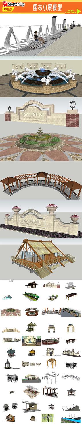 园林小景建筑模型