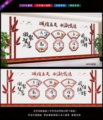 中式古典企业文化背景墙