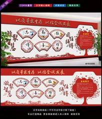 中式古典企业文化墙布置图