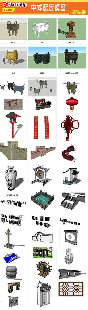 中式配景模型