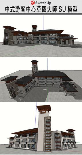 中式游客服务中心SU模型