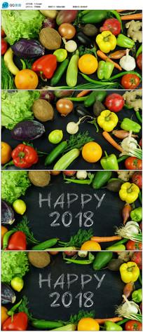 2018蔬菜水果新年背景视频
