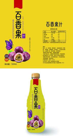 百香果饮品包装