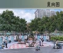 半圆形休闲广场景观