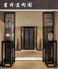别墅中式玄关设计