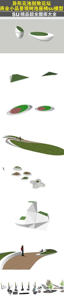 创意花池花坛树池座椅 skp