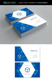 大气蓝色几何企业名片模板