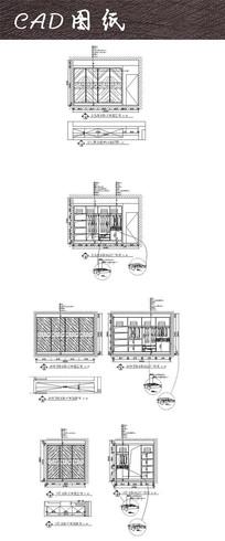 多款卧室衣柜CAD设计