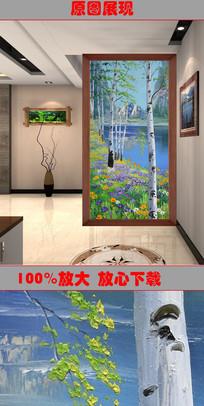 高清田园鲜花风景油画