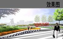 公园活动空间效果图 JPG