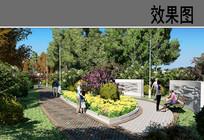 公园休息节点景观效果图 JPG