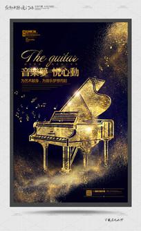 黑色创意钢琴他音乐海报设计