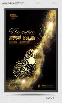 黑色创意吉他音乐海报设计