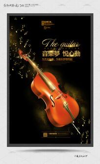 黑色高端吉他音乐海报设计