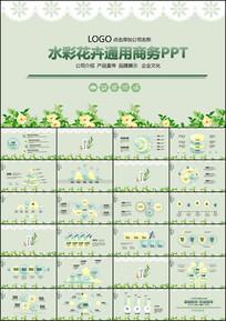 花卉商务PPT模板