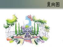 花园小道喷泉景观手绘透视图
