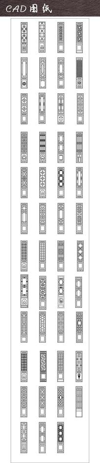 精品中式门浮雕漏雕CAD