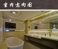 酒店华丽卫浴间