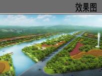 煤净化生态展示公园鸟瞰图 JPG