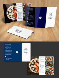 日本寿司料理菜谱餐饮美食折页