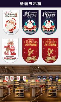 圣诞节系列吊旗