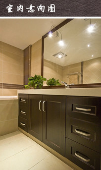 现代简约卫浴间设计