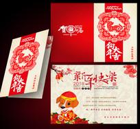 喜庆2018狗年春节贺卡设计
