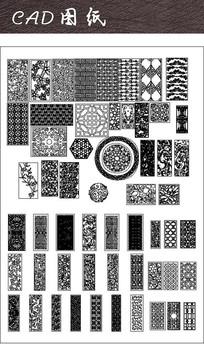 中式地毯花窗纹样CAD