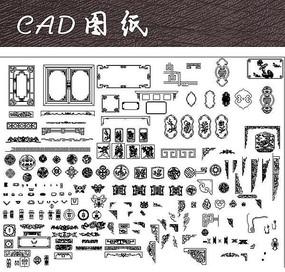 中式局部雕花图案CAD合集
