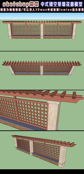 中式镂空景墙花窗模型SU模型