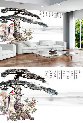 中式水墨山水国画电视背景墙