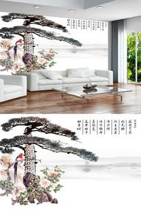 中式水墨山水国画电视背景墙 PSD