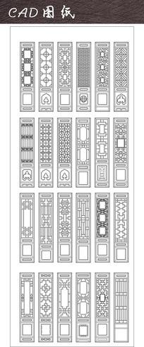 中式纹样花格CAD