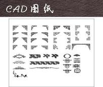 中式装饰雕花CAD