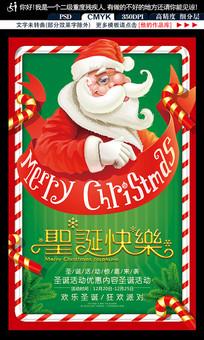 创意插画风格圣诞节海报设计