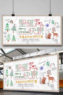 创意圣诞海报设计 PSD