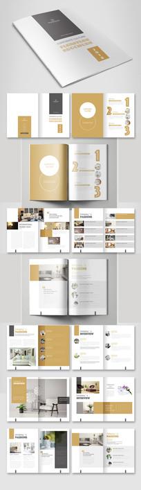 大气家居家具画册设计