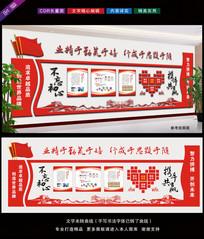 红色大气企业文化墙布置图