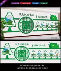 环境保护绿色生活文化墙布置图