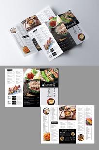 简洁韩国料理日本料理餐饮折页