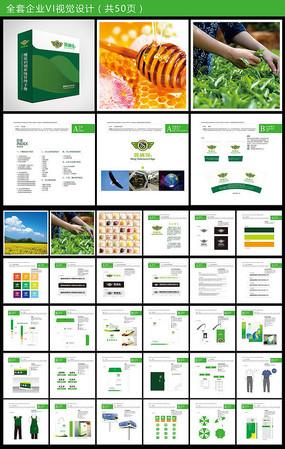 简约现代生物科技公司VI设计