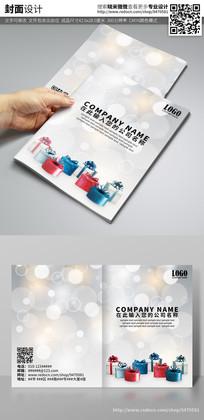 精品礼盒画册封面