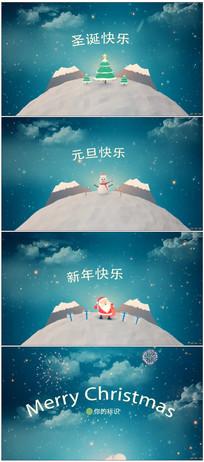 卡通圣诞节片头动画模板