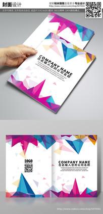 炫酷科技封面设计