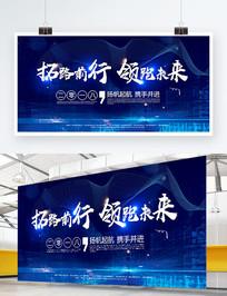 蓝色科技企业文化墙背景板下载