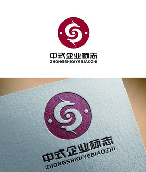 龙形中式药品餐饮企业标志