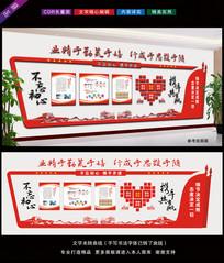 企业文化标语文化展厅布置墙